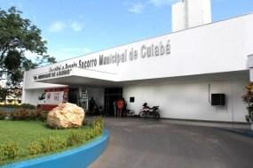 Prefeitura entrega reforma do USF Jardim Fortaleza/Santa Laura nesta 4ª feira